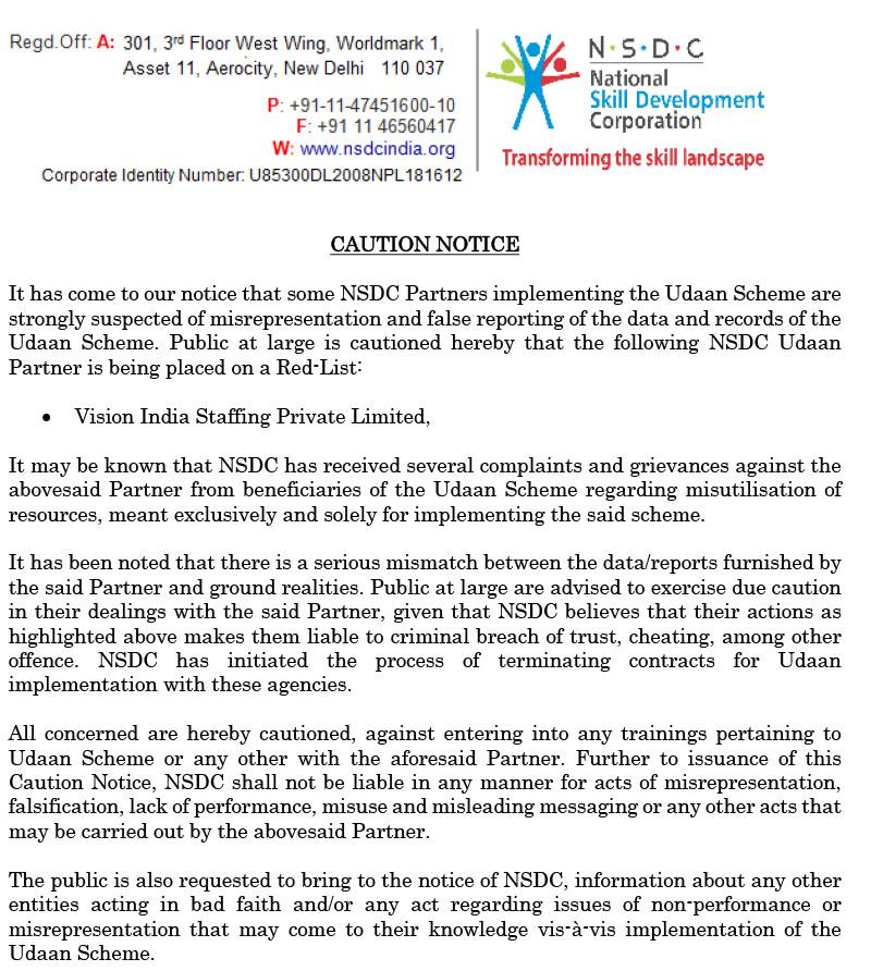 Caution | National Skill Development Corporation (NSDC)