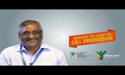 Embedded thumbnail for Kishore Biyani - Hunar Hai to Kadar Hai