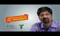 Embedded thumbnail for Krishnamachari Srikkanth - Hunar Hai to Kadar Hai